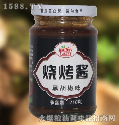 钙帮黑胡椒味烧烤酱210g