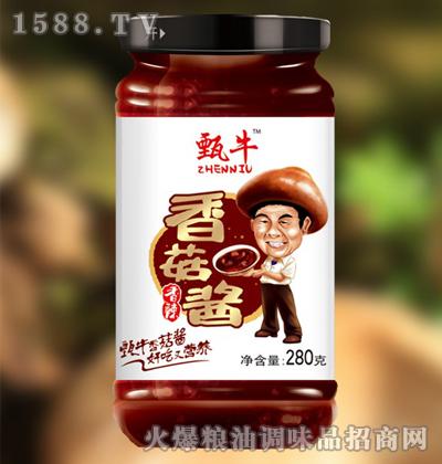 甄牛香辣香菇酱280g