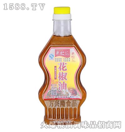 黍红花花椒油268ml