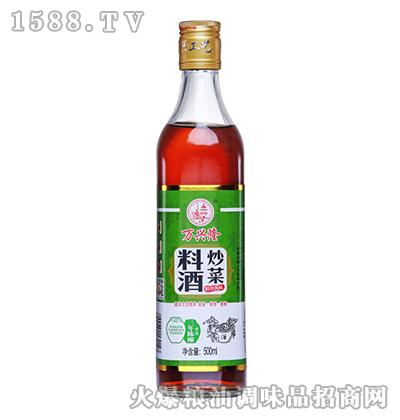 万兴隆炒菜料酒500ml