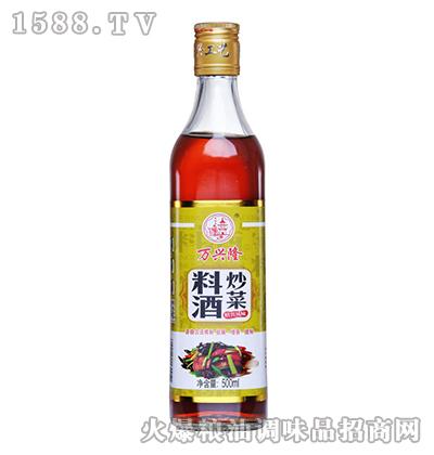 万兴隆绍兴风味炒菜料酒500ml