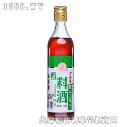万兴隆五香料酒500ml