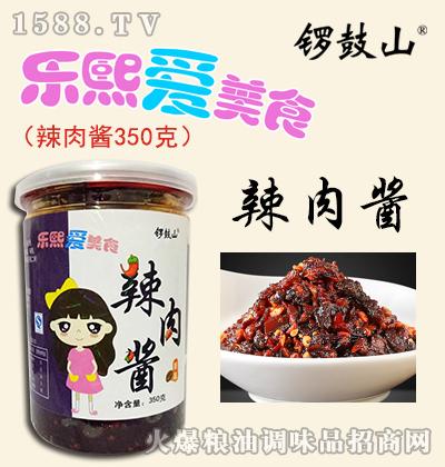 辣肉酱350克-锣鼓山