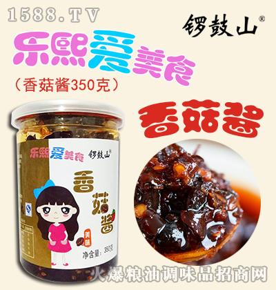 香菇酱350克-锣鼓山