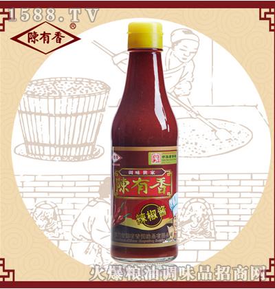 陈有香辣椒酱300g