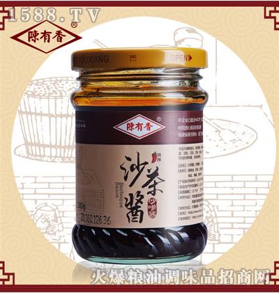 陈有香沙茶酱180g