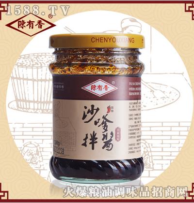 陈有香沙嗲拌酱