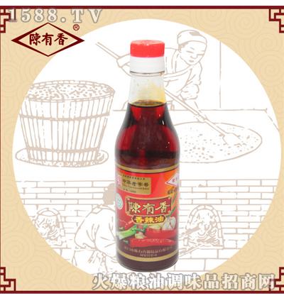 陈有香香辣油250ML