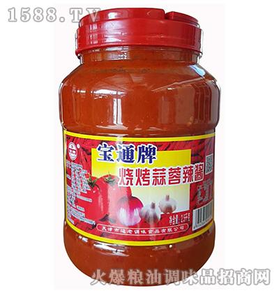 烧烤蒜蓉辣酱2.5千克-宝通牌