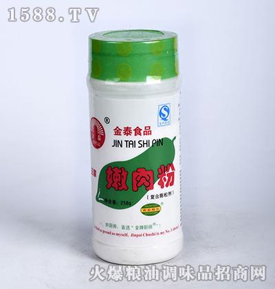 嫩肉粉258g-金泰