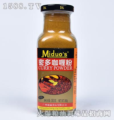 咖喱粉350g-密多