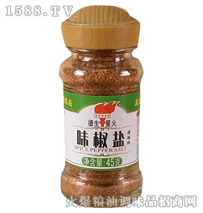 味椒盐45g-锦辉星火
