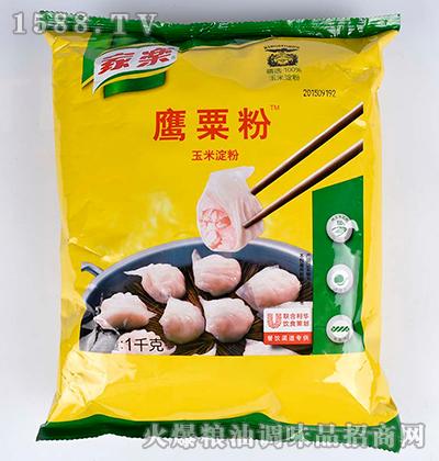 鹰粟粉玉米淀粉1kg-家乐