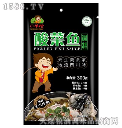 酸菜鱼调料300克-小羊倌