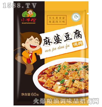 麻婆豆腐调料60克-小羊倌