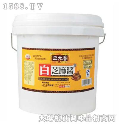 白芝麻酱5kg-三元香