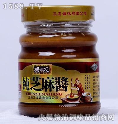 纯白芝麻酱220g-杨三友