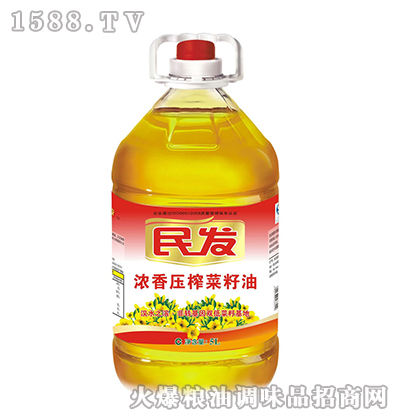 浓香榨菜菜籽油-民发
