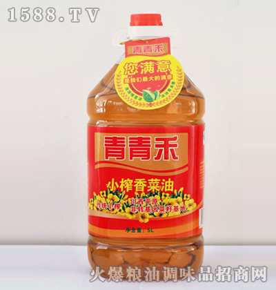 小榨香菜油-青青禾