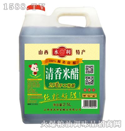 水利-清香米醋2.5L