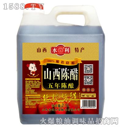 水利-山西陈醋2.5L