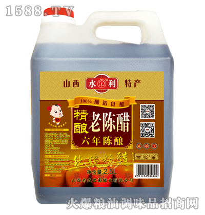 水利-精酿老陈醋2.5L