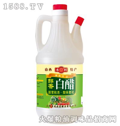 水利-醇香白醋800ml