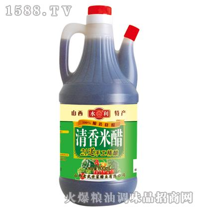 水利-清香米醋800ml