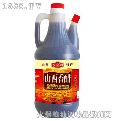 水利-山西香醋800ml