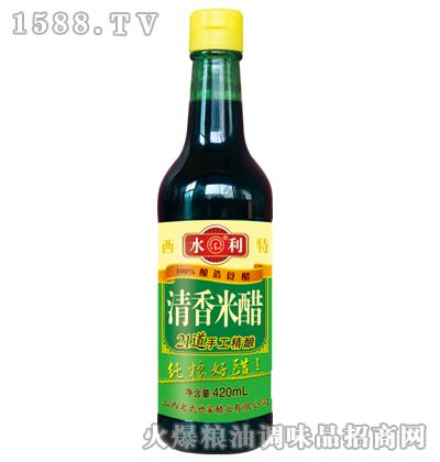 水利-清香米醋420ml