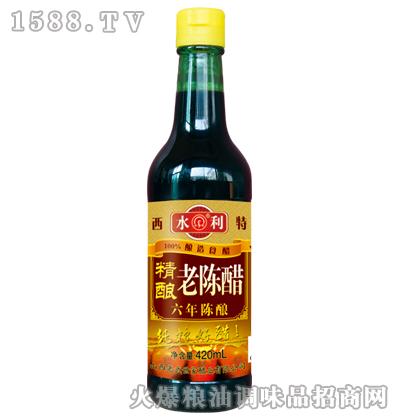 水利-精酿老陈醋420ml