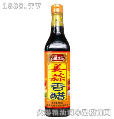 老武世家-姜蒜香醋500ml