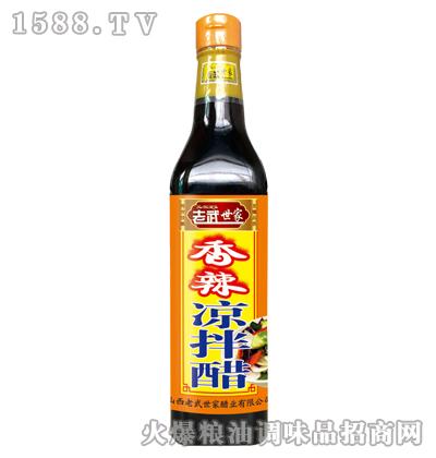 老武世家-香辣凉拌醋500ml