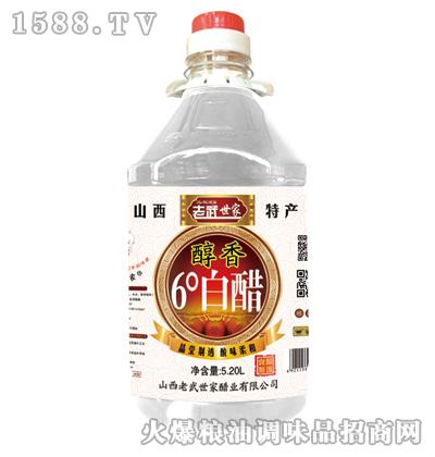 老武世家-醇香6度白醋5.2L