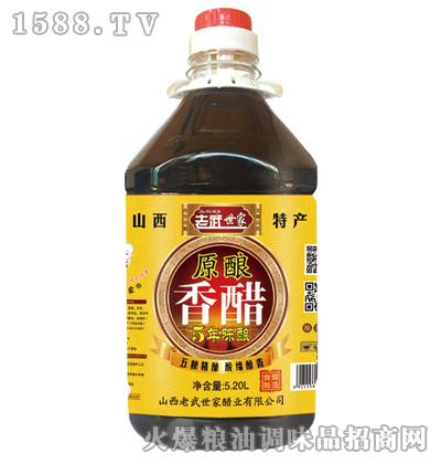 老武世家-原酿香醋5.2L