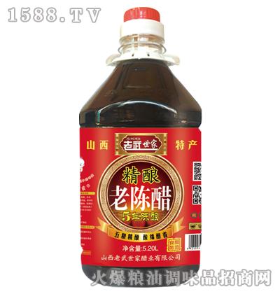 老武世家-精酿老陈醋5.2L