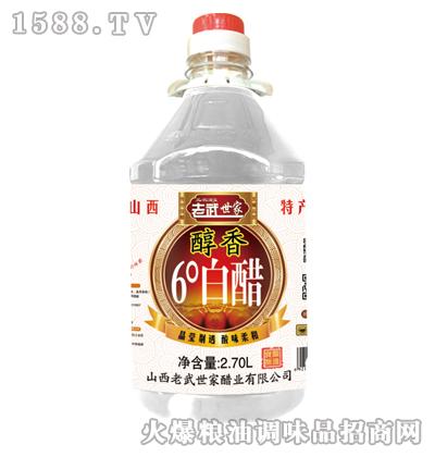 老武世家-醇香6度白醋2.7L