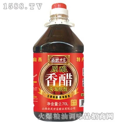老武世家-原酿香醋2.7L