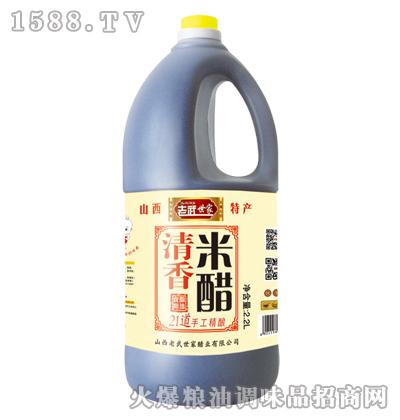 老武世家-山西鲜酿陈醋2.2L