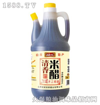 老武世家-清香米醋800ml