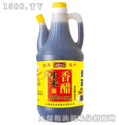 老武世家-小米香醋800ml
