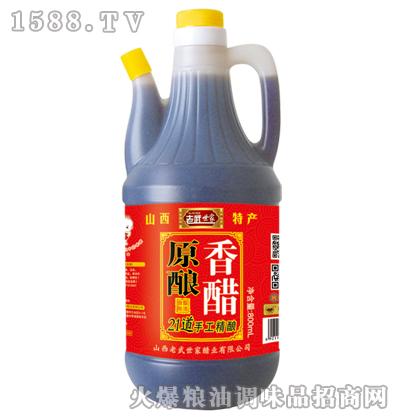 老武世家-原酿香醋800ml