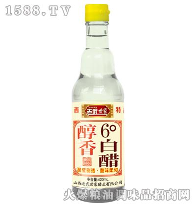 老武世家-醇香6度白醋420ml