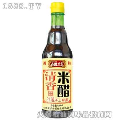 老武世家-清香米醋420ml