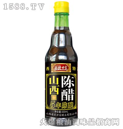 老武世家-山西陈醋420ml
