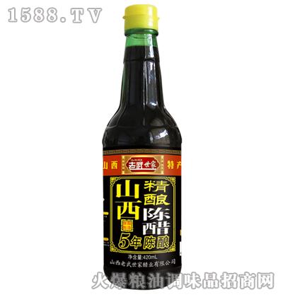 老武世家-山西精酿陈醋420ml