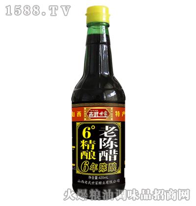 老武世家-6度精酿老陈醋420ml