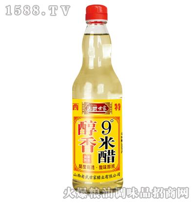 老武世家-醇香9度米醋500ml