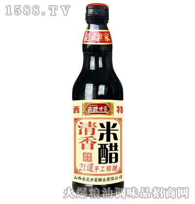 老武世家-清香米醋500ml