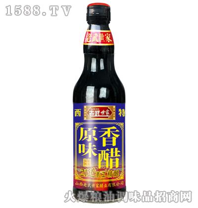 老武世家-原味香醋500ml